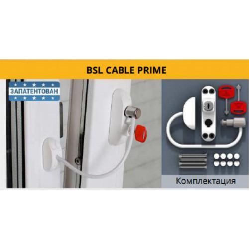 Защитный замок BSL CABLE PRIME